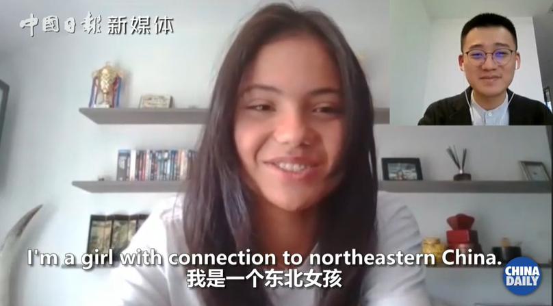 拉杜卡努:我是一个东北女孩 最想赢温网冠军