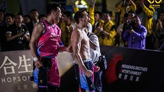 上海获2019黄金联赛全国总冠军