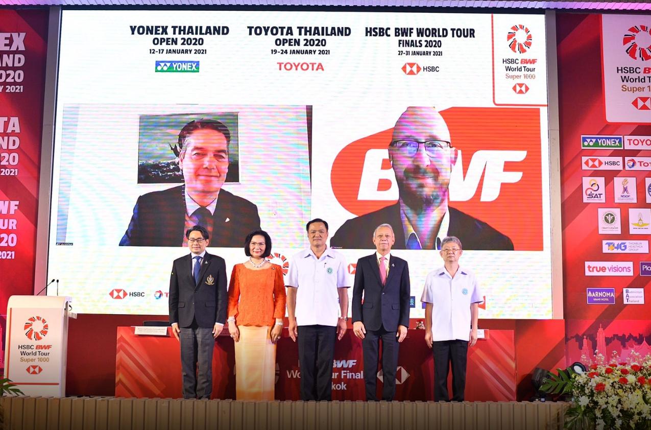 世界羽联三站顶级赛敲定 明年一月份泰国开打
