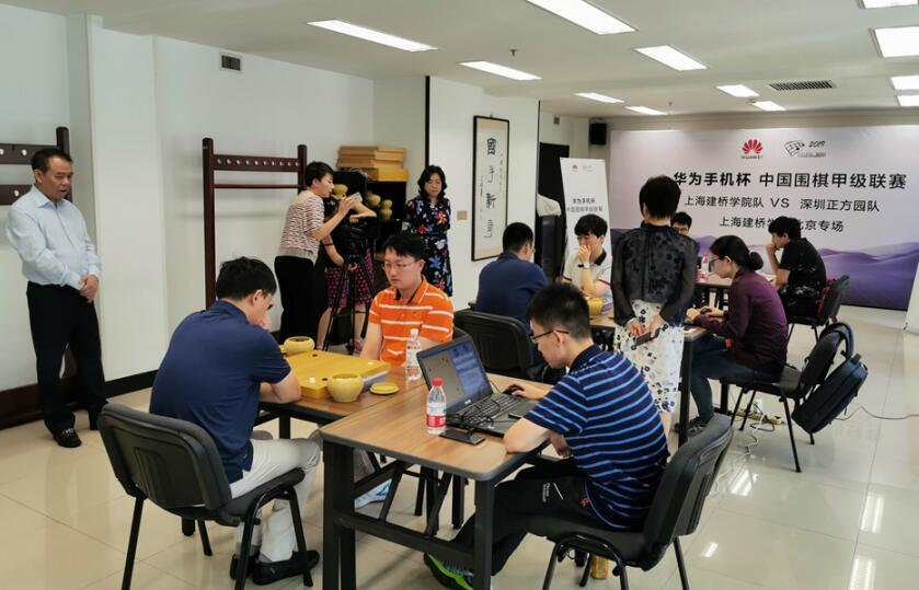 高清-围甲第14轮上海建桥VS深圳