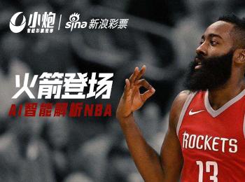 小炮預測NBA重出江湖!