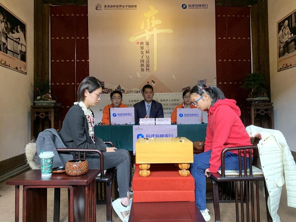 高清-吴清源杯决赛第2局福州打响