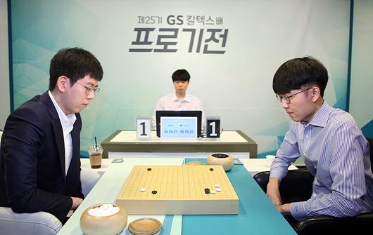 幻灯-GS加德士杯申真谞胜姜东润