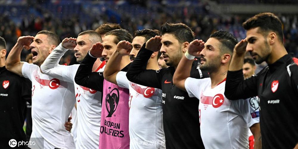 土耳其进球后集体敬军礼