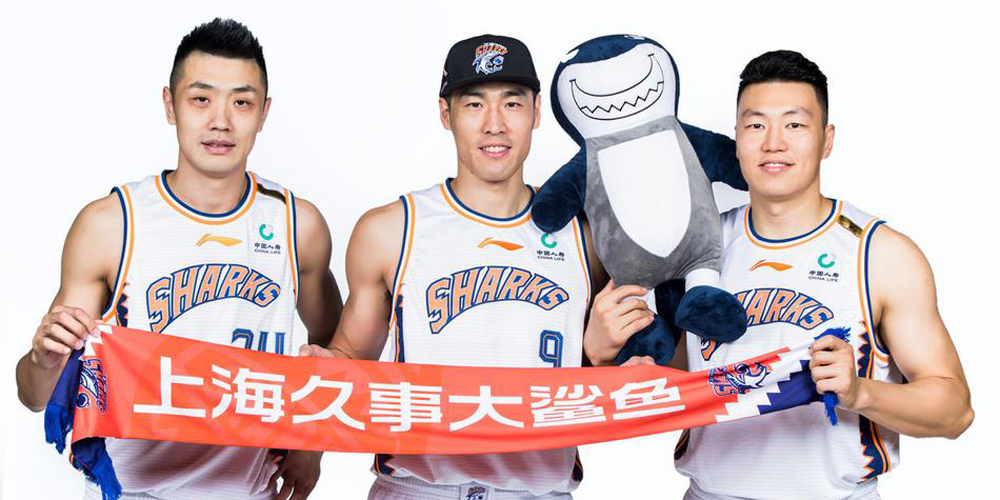 CBA上海大鲨鱼队官方写真