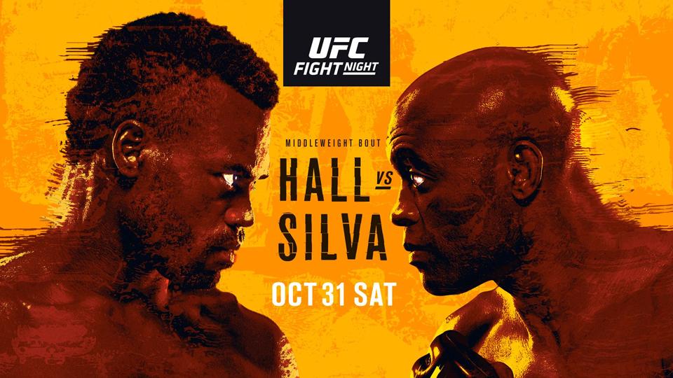 UFC格斗之夜181:安德森-席尔瓦传奇生涯最终战
