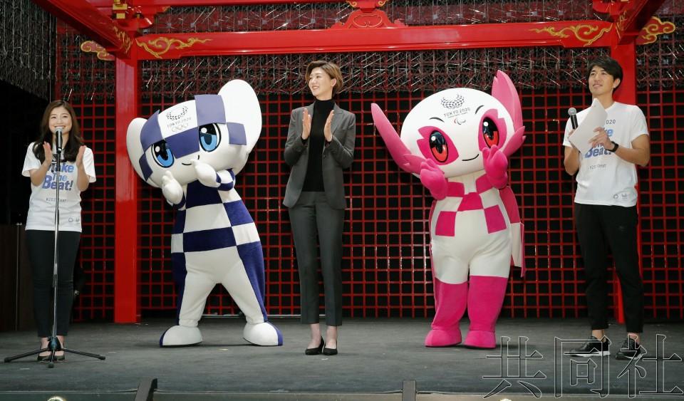 东京奥运会造势活动也因新冠疫情被迫更改计划