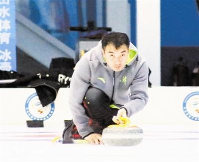 潜心备战第十四届冬运会 天津冰壶队志在冲金