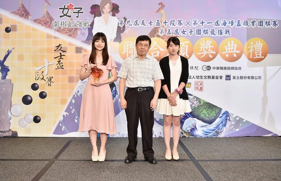 幻灯-女子围棋最强战黑嘉嘉夺冠