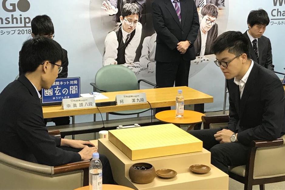 高清-最强棋士战柯洁胜申真谞
