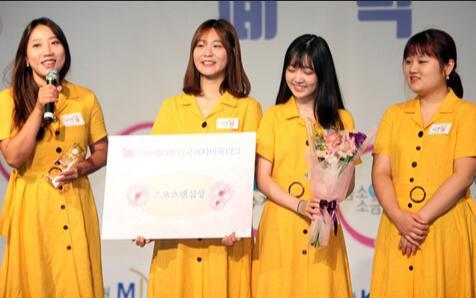 高清-韩国女子联赛颁奖美女如云