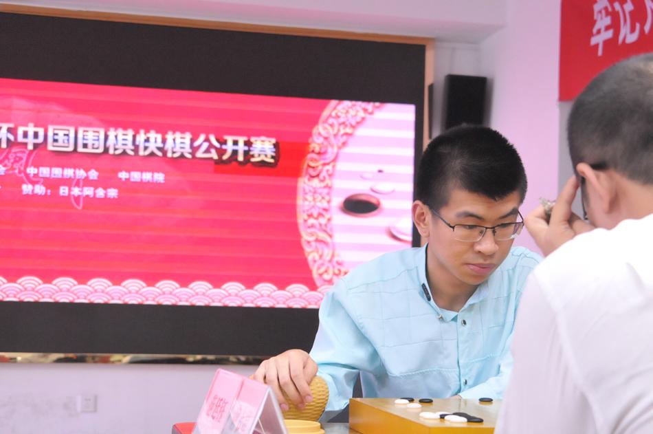 高清-阿含桐山杯八强赛打响