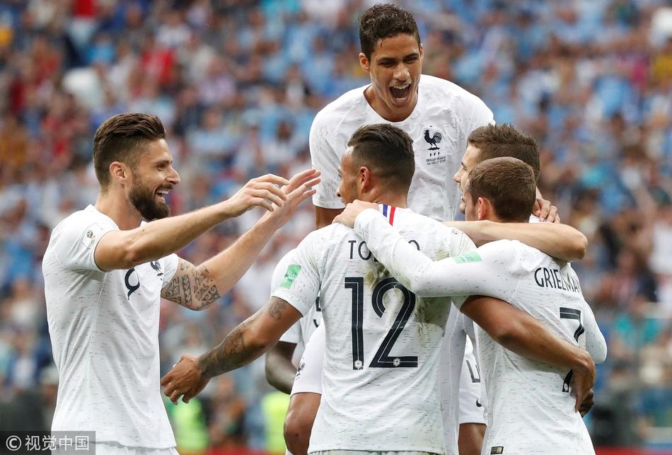 [1/4决赛]法国2-0乌拉圭