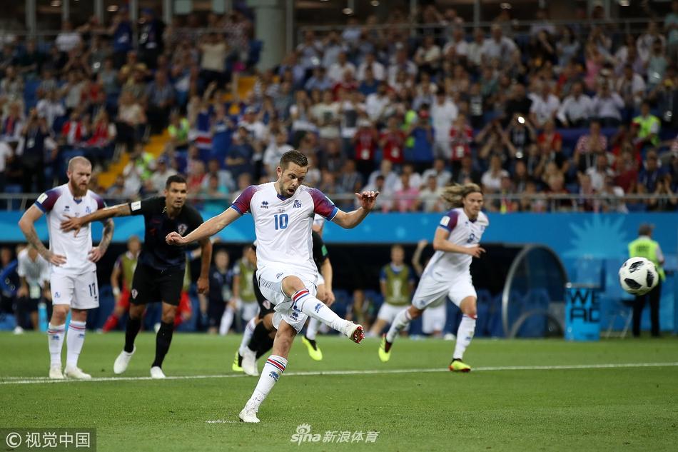 世界杯第103球!西古德松点球