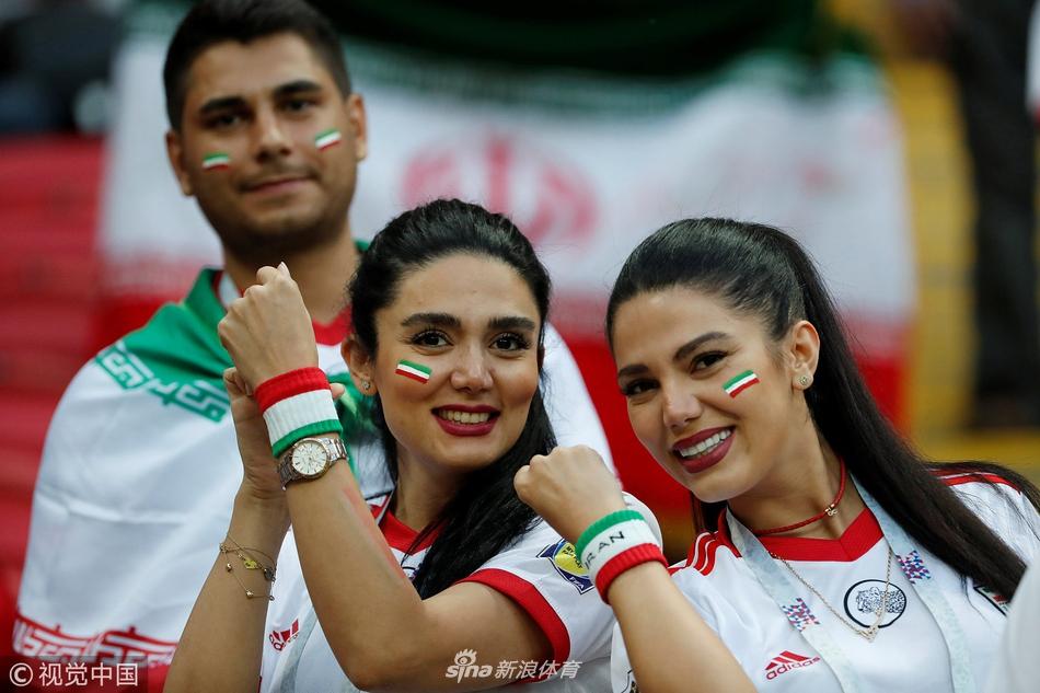 伊朗女球迷首次进场观看世界杯