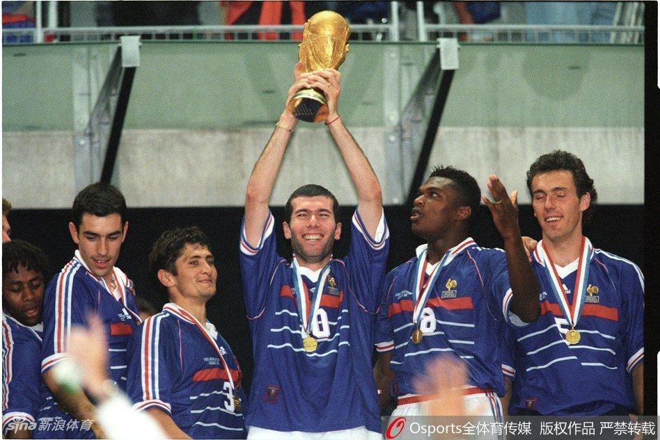 98年法国夺冠