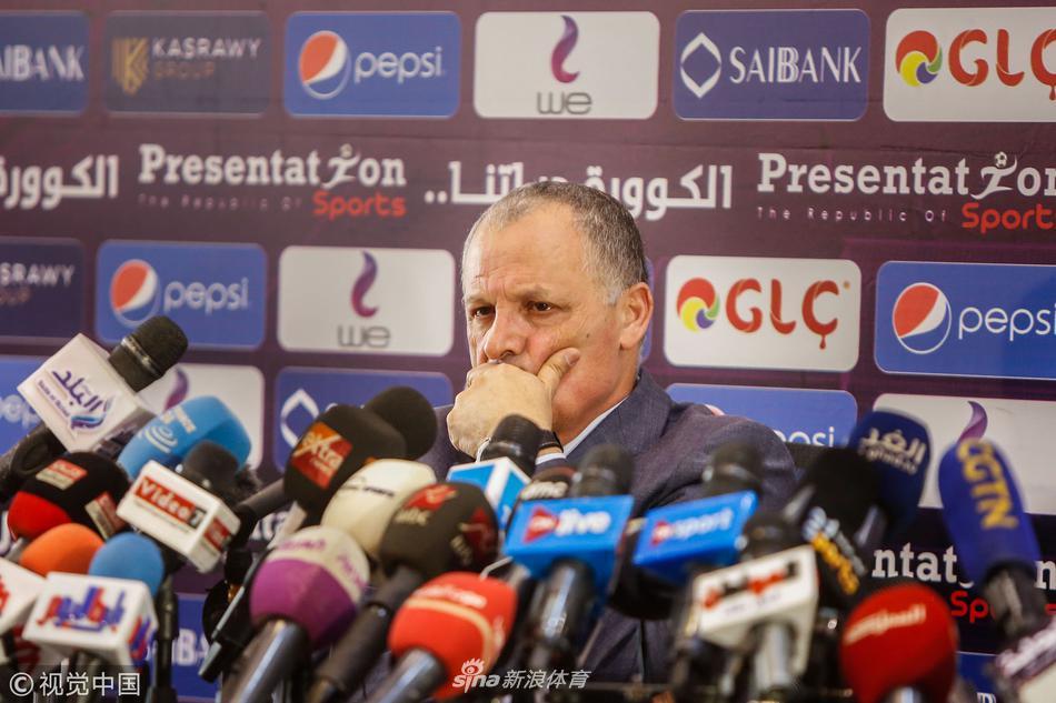 埃及足协召开新闻发布会