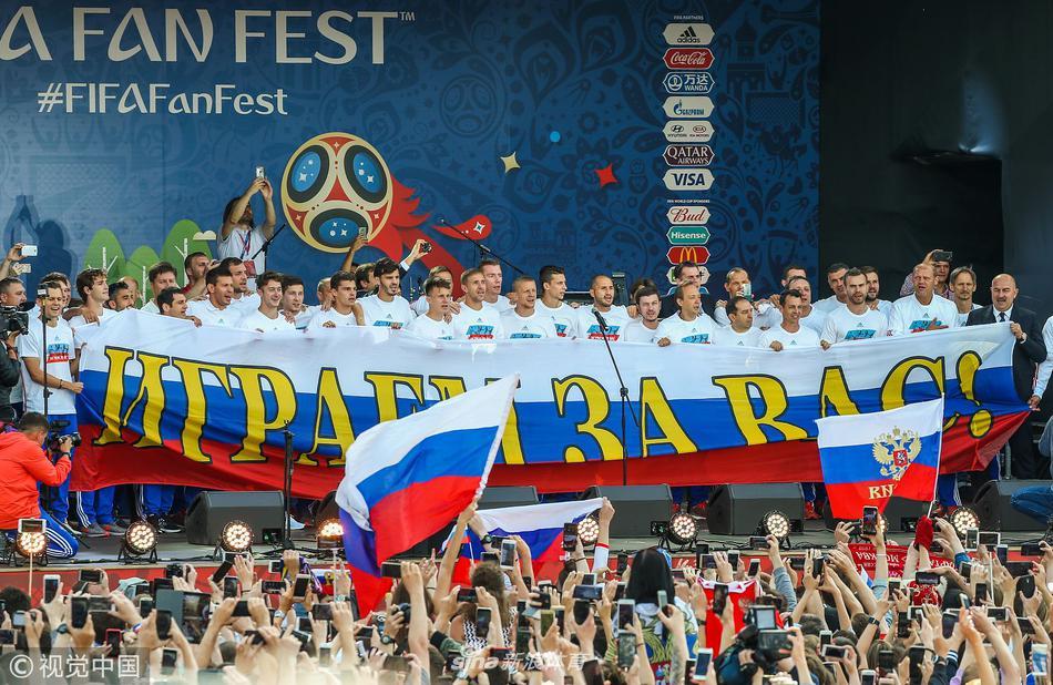 莫斯科举行球迷活动