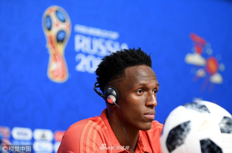 塞内加尔0-1哥伦比亚发布会