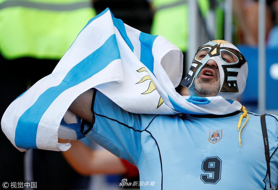 乌拉圭对阵沙特球迷热情集结
