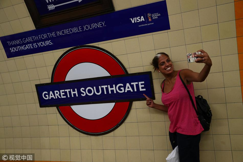 """伦敦一地铁站改名""""索思盖特"""""""