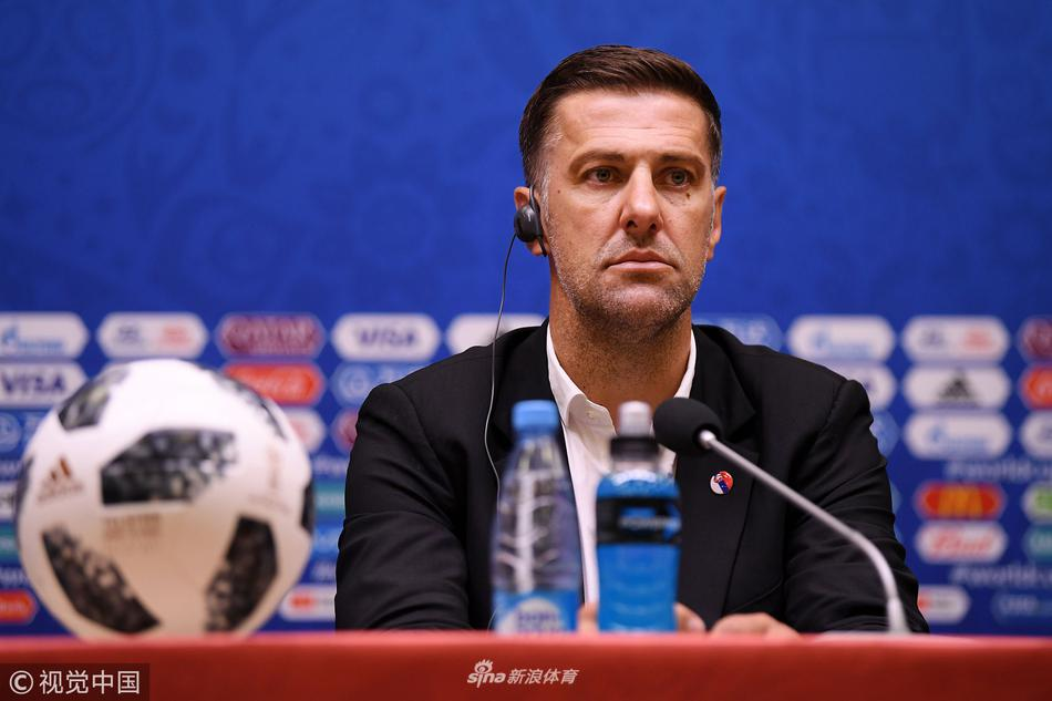 世界杯塞尔维亚赛后发布会召开