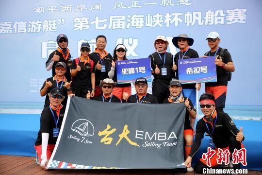 图为台湾参赛队伍合影。 李思源 摄