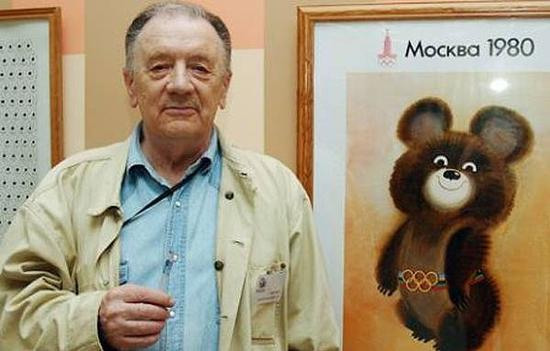 1980年奥运会吉祥物设计者去世 棕熊米莎深入人心