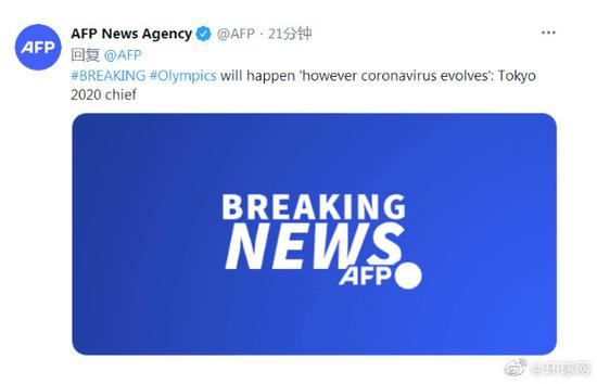 东京奥组委:无论病毒如何演变 奥运会都如期举行