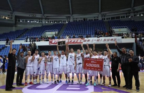 北大男篮收获第21届CUBA东北赛区冠军