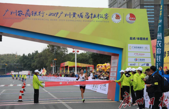 2020黄埔马拉松定档!开跑时间就在12月27日