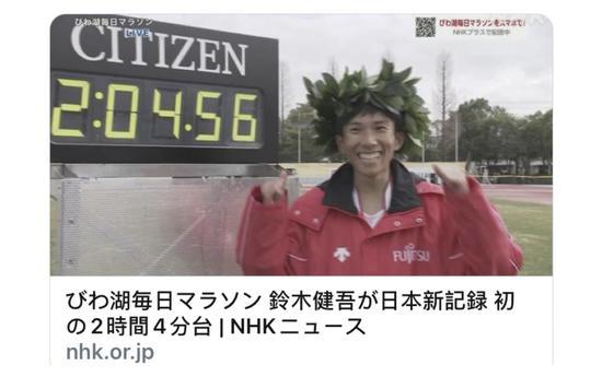日本人创黄种人马拉松新纪录 中国还有望追上吗?