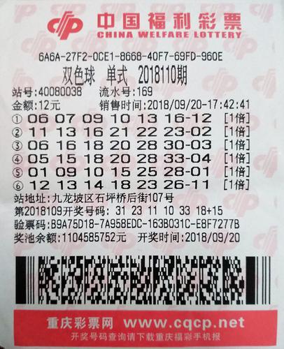 中年男12元中双色球1000万 直言中不中奖无所谓