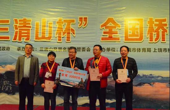 江西省桥牌协会副主席李立勇为亚军中国科大队员授奖