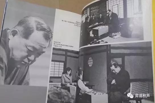 十番棋大战中屡受挫折的藤泽库之助