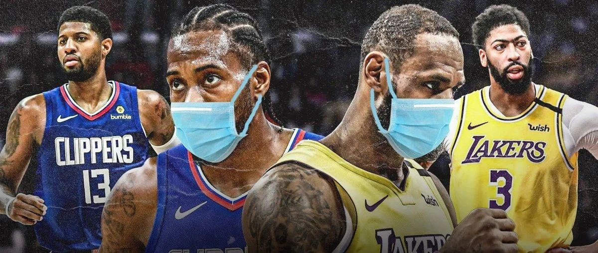 感染病毒,禁赛2周!NBA紧急发布通知!
