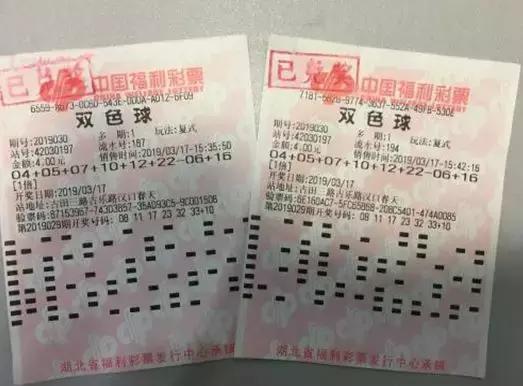 老彩民8元揽双色球1266万 遗憾没有倍投-票