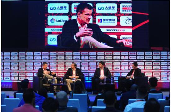 """""""教育、训练和科技对中国足球发展的影响""""议题现场"""