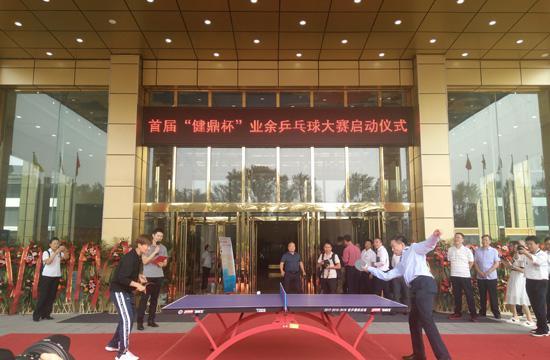 乒乓球冠军郭焱与主办方北京市青年企业家协会会长买建明先生