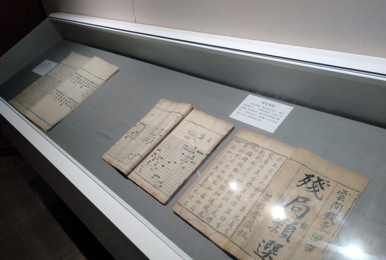 少林寺展出hg0088官网展品