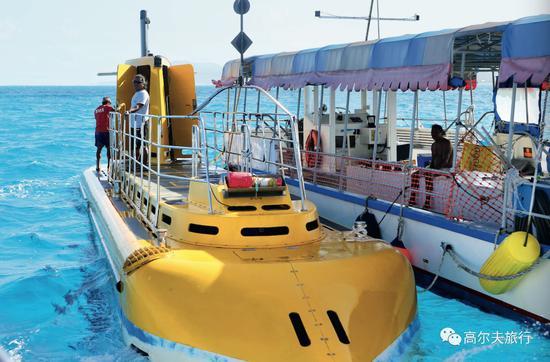 塞班岛唯一的一艘潜水艇