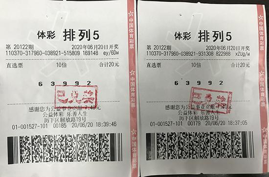 忠实粉丝守特殊号码揽体彩200万:有预感会中奖