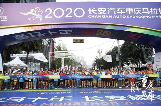 重庆体育局发布2021赛事计划表:重马暂定3月举行