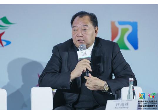 中国奥运金牌第一人许海峰