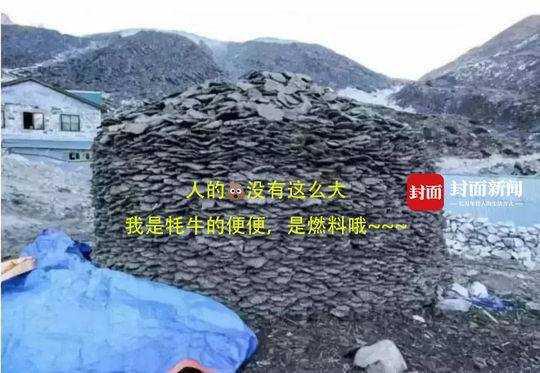 尸体是攀登珠峰的路标?