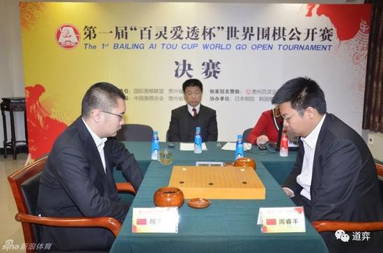 围棋史上的1月19日:周睿羊中国第九位世界冠军