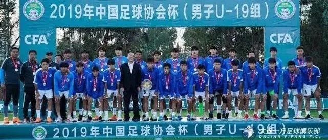 全运会男足资格赛分组 辽宁U20大连人为班底全力出击