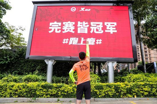 晋江主题体彩发售体育之城再增精彩