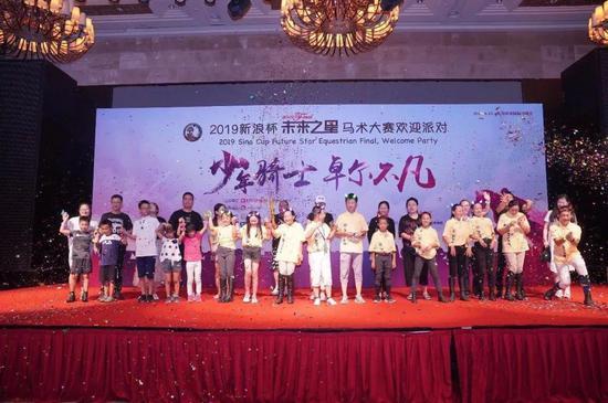 中国马术日渐崛起椰岛、游牧世界等企业助力未来之星