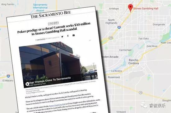 Stones娱乐场:雇用前联邦检察官调查作弊案